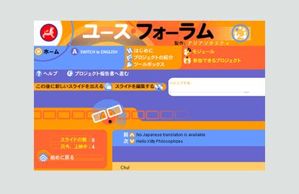 Design for a Bilingual Social Website